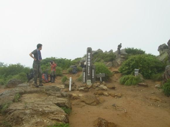 RIMG0228 580x435 - 火打山/妙高山実地踏査2