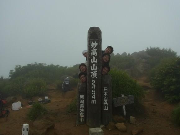 RIMG0239 580x435 - 火打山/妙高山実地踏査2
