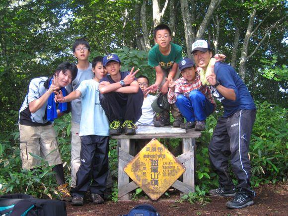IMG 1025 - 第76回野尻学荘の写真 15