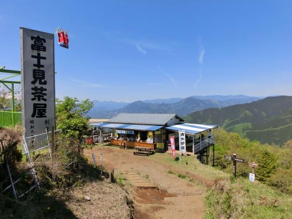 054 580x435 - ちぃと仲間達のドタバタ山行き道中記【2歩目】