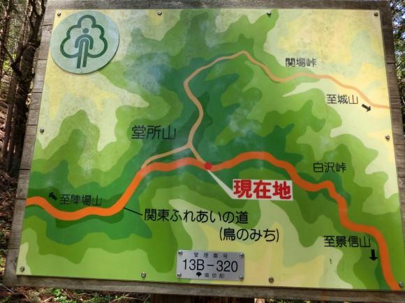 083 580x435 - ちぃと仲間達のドタバタ山行き道中記【2歩目】