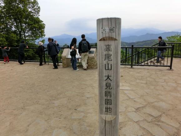 138 580x435 - ちぃと仲間達のドタバタ山行き道中記【5歩目】