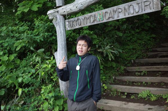 第78回野尻学荘 リーダートレーニングキャンプ ビッグカヌーと実修トレーニング