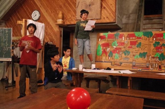 野尻学荘 3