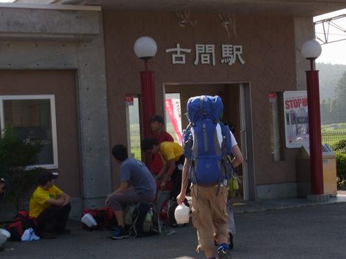 野尻学荘 2 2