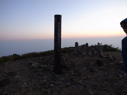 第78野尻学荘アウティング 火打山から下山