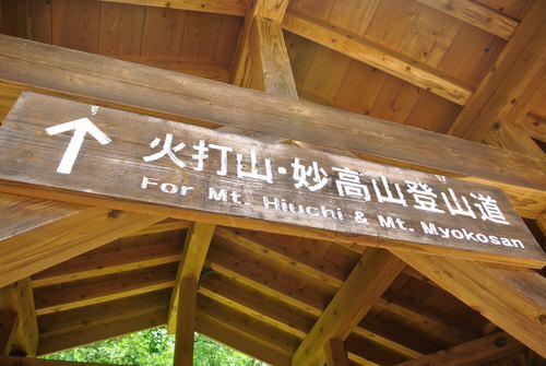 野尻学荘 4 2