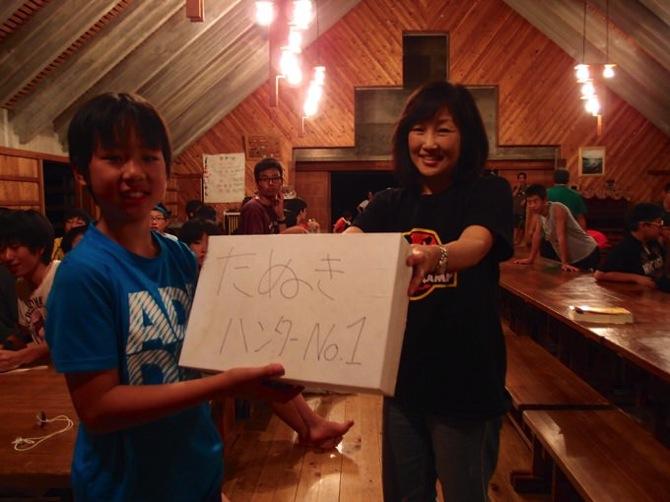 P8213765 たぬき狩り開催!優勝は小学生でした!|第79回野尻学荘12日目