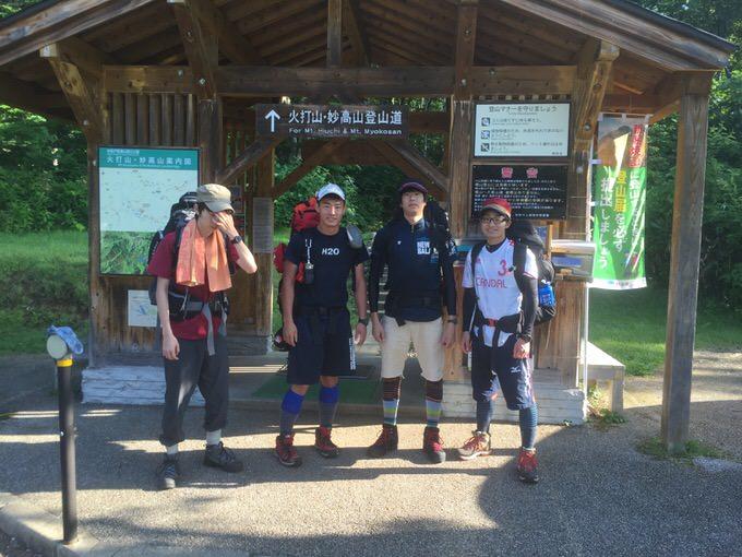 IMG 6268 1 - 第80回野尻学荘リーダートレーニング 火打・妙高の下見に行ってきました!