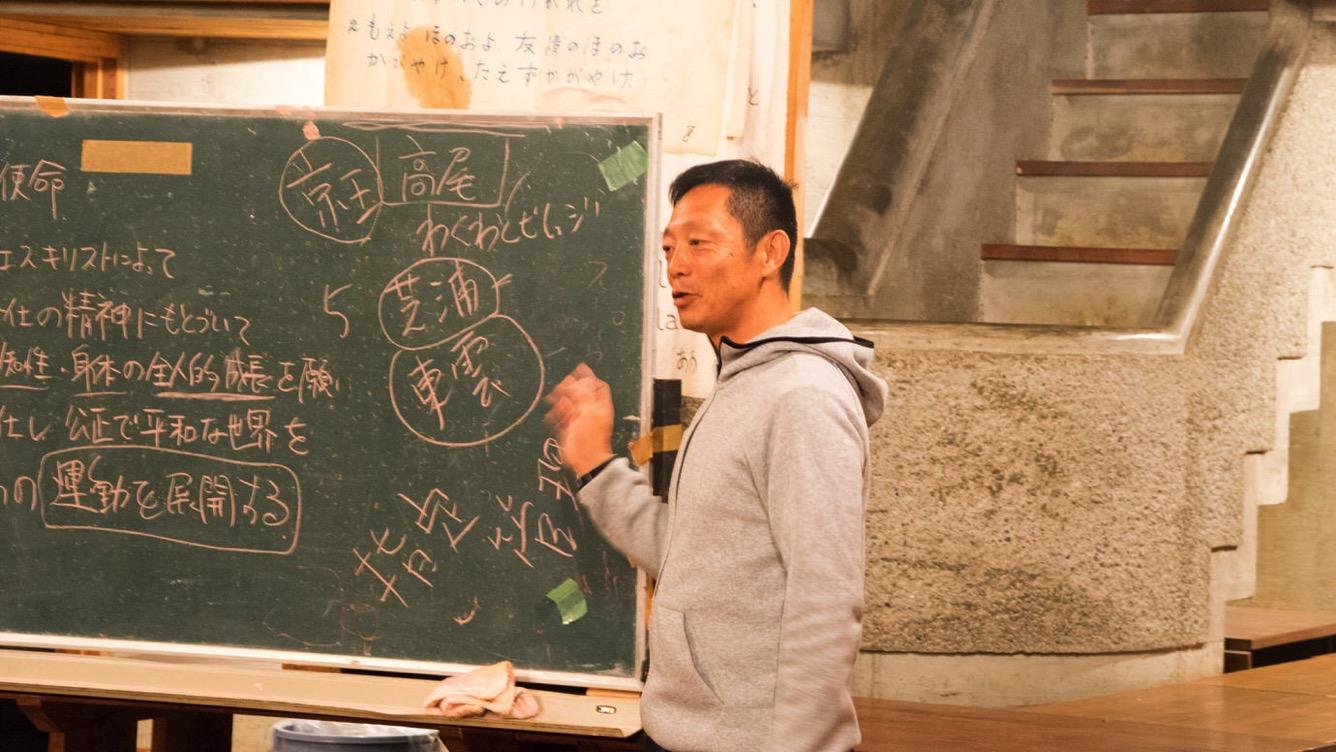 DSC02177 - 第81回野尻学荘 リーダートレーニングに行ってきました
