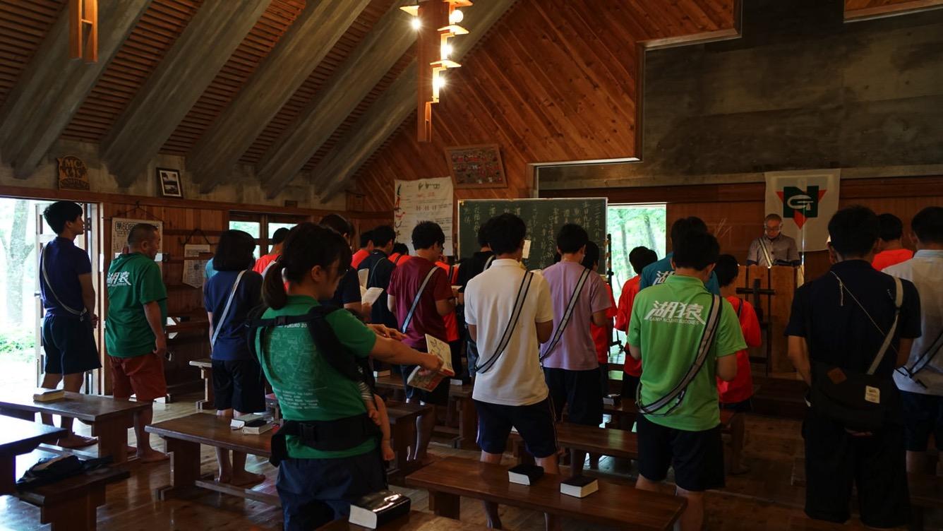 日曜日の午前中は主日礼拝、荘会が行われました|第82回野尻学荘12日目