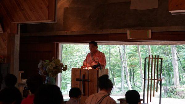 主日礼拝、荘会が行われました|第83回野尻学荘 11日目