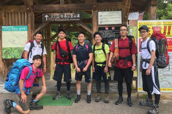 火打・妙高山の実地踏査に行ってきました|第83回野尻学荘